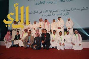 """خلال شهر تعليم الرياض يحقق ستة جوائز بالعرض المسرحي """" احتدام """""""