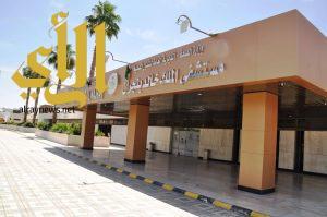 تشخيص 4 حالات تعاني من مرض وراثي نادر بمختبرات مستشفى الملك خالد بنجران