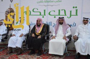 جمعية واعي ببلقرن تقيم حفل افطارها الرمضاني السنوي الثاني
