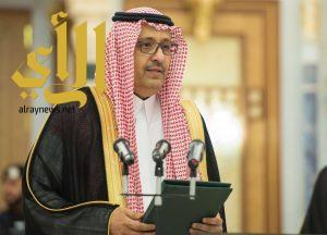 حسام بن سعود يؤدي القسم أمام خادم الحرمين الشريفين بعد تعيينه أميراً لمنطقة الباحة