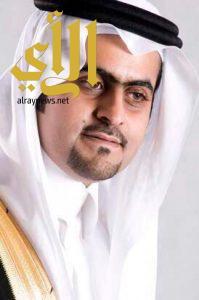 العيبان مديرا لمستشفى الملك سعود للأمراض الصدرية