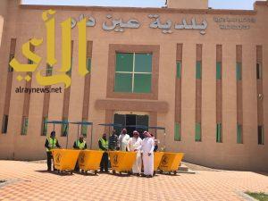 بلدية عين دار توزع 30 عربة نظافة مزودة بمظلات واقية عن الشمس لرجال النظافة