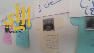 إدارة نشاط الطالبات بتعليم مكة تختتم دورة المسرح المدرسي