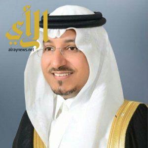 نائب أمير عسير يرفع التهنئة للأمير محمد بن سلمان بمناسبة اختياره ولياً للعهد