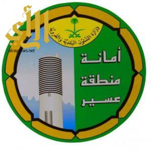 بيان حول تهجَّم أحد المواطنين على رئيس بلدية بارق