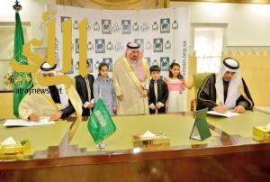 """أمير الرياض يشهد توقيع اتفاقية تعاون مشترك بين جمعية """"إنسان"""" وشركة """"تانيا"""""""