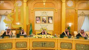 مجلس الوزراء يؤكد حرص المملكة الدائم على استقرار اليمن وعودته إلى محيطه العربي