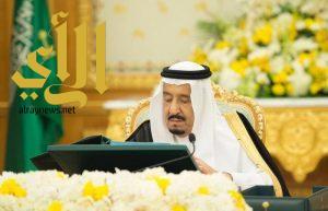 مجلس الوزراء: الموافقة على تنظيم المركز السعودي لكفاءة الطاقة