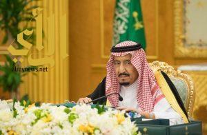 مجلس الوزراء: المملكة ستصوت للسيادة الدائمة لشعب فلسطين