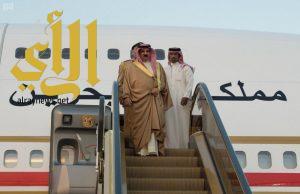 ملك البحرين يصل إلى الرياض لتقديم واجب العزاء