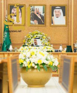 مجلس الوزراء: تأسيس مجلس للتجارة الإلكترونية برئاسة وزير التجارة