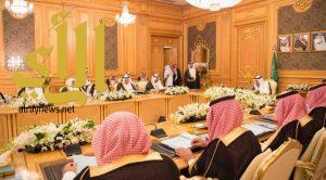 مجلس الوزراء يوافق على إيقاف النساء اللاتي يرتكبن المخالفات المرورية في مؤسسة رعاية الفتيات