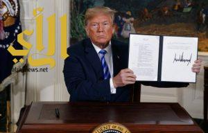 ترمب يعلن الانسحاب رسمياً من الاتفاق النووي مع إيران