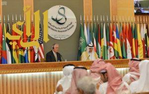 الجبير: القمة العربية الإسلامية الأمريكية نقطة محورية في تاريخ العالم