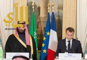 صدور بيان مشترك للمملكة وفرنسا