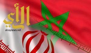 مملكة المغرب تعلن قطع علاقاتها مع إيران