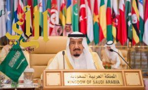 الملك سلمان: منذ 300 عام لم نعرف إرهاباً حتى أطلّت ثورة الخميني
