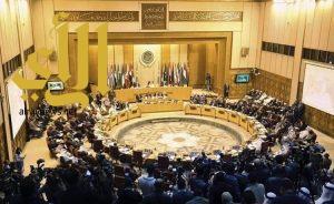اجتماع طارئ لوزراء الخارجية العرب.. غدًا