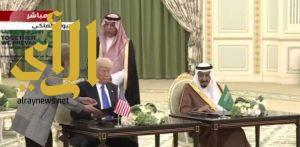 خادم الحرمين وترمب يشهدان توقيع اتفاقيات بـ350 مليار