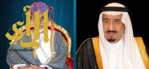 خادم الحرمين الشريفين يتلقى برقية عزاء من سلطان عُمان