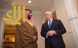 نائب الرئيس الأميركي يقيم مأدبة عشاء تكريمًا لولي العهد