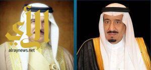 خادم الحرمين الشريفين يتلقى برقية عزاء من ملك البحرين